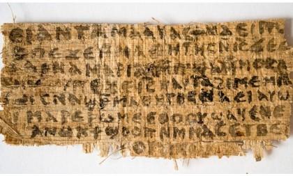 Iisus a avut o soţie?! Iată ce spune un PAPIRUS STRĂVECHI!