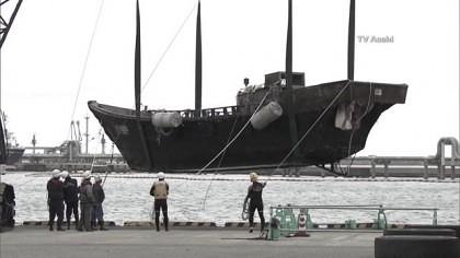 NAVĂ-FANTOMĂ plină cu CADAVRE DESCOMPUSE, găsită în apropiere de Japonia (VIDEO)