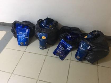Sute de pachete de țigări și 18 kilograme de tutun confiscate la Punctul de Trecere a Frontierei Turnu