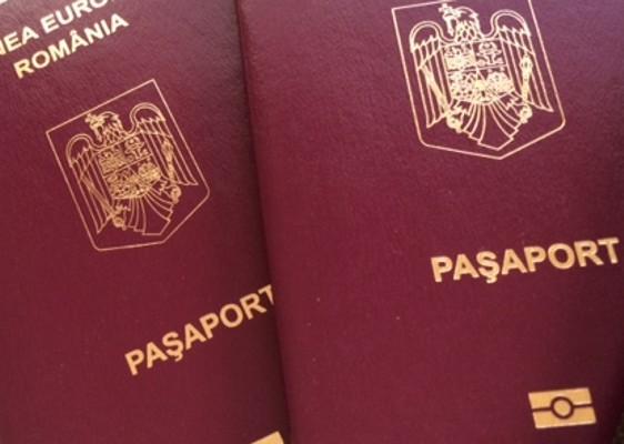 Program prelungit la Serviciul de Pașapoarte
