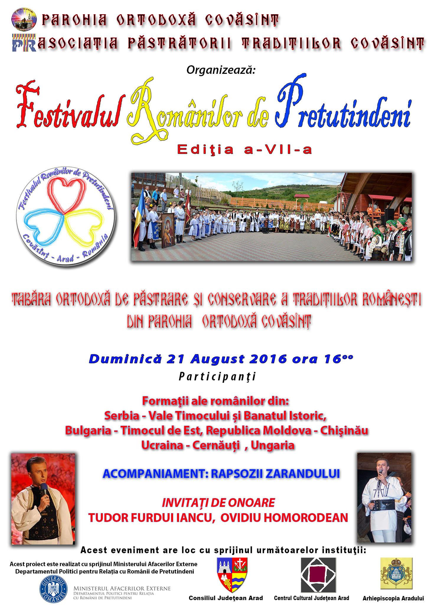 Afis Festiva Romani 2016