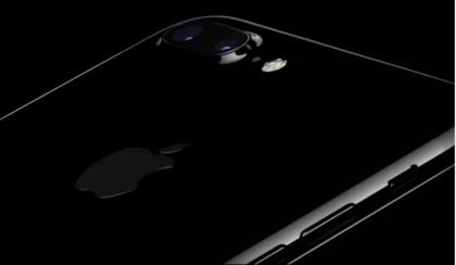 iphone-7-plus-lansare