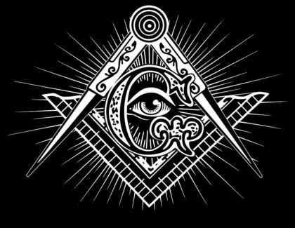 Registrul Matricol al Marii Loje Masonice din România, în format LIZIBIL. Lista masonilor şi gradele acestora