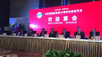 O delegație a Primăriei Municipiului Arad, în vizită în provincia Juangzu din China. Care este scopul călătoriei (FOTO)