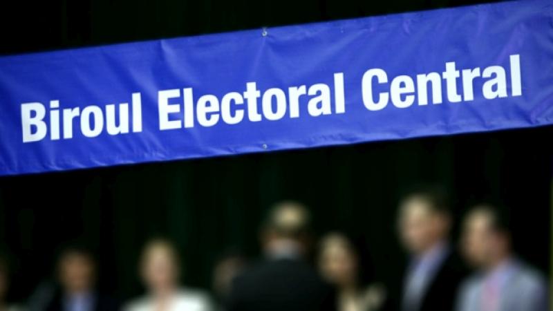 ULTIMA ORĂ! BEC a anunţat primul candidat RESPINS la prezidenţiale