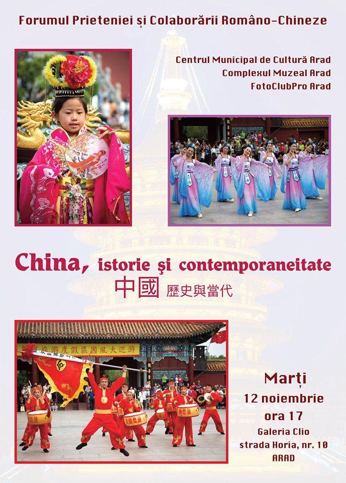China, în imagini la Complexul Muzeal Arad