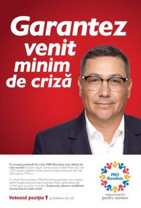 PRO-misiunea 1: Venit minim pentru cei afectaţi de criză!